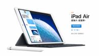 Apple 蘋果公司即將在台灣時間 3 月 26 日凌晨 1 時舉辦發表會,這場 […]