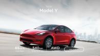 Tesla 特斯拉公司今日(台灣時間 2019 年 3 月 15 日)公布了最新 […]