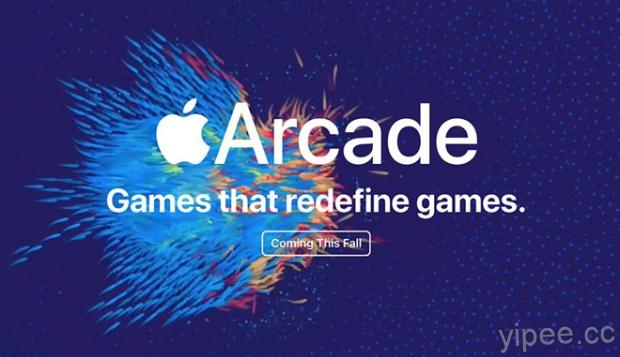 英國《金融時報》報導,蘋果公司在 Apple Arcade 遊戲訂閱服務投資超過 5 億美元