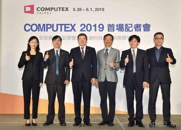 台北國際電腦展 COMPUTEX 2019 聚焦 AI、IoT、5G、區塊鏈 | 三嘻行動哇 ...