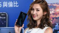 HMD Global 「Nokia 9 PureView」在台曝光,搭載後置五鏡 […]