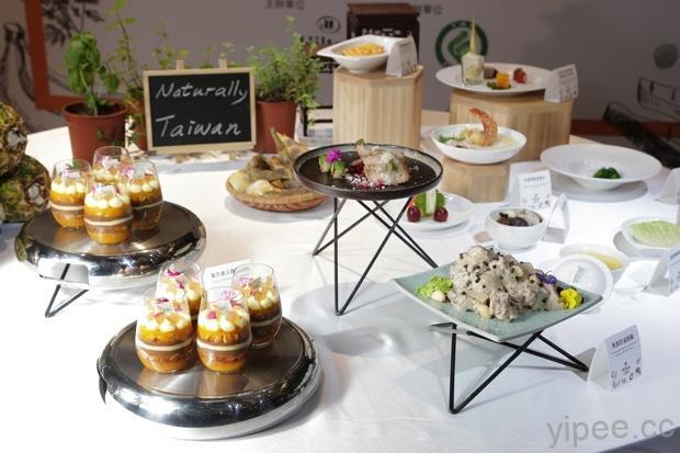 希爾頓酒店扎根台灣,「美味台灣週」將於 4/19 至 5/3 限時推出
