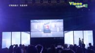 2019 台北國際電腦展(COMPUTEX 2019)於今日(5/28)登場,開 […]