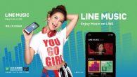 LINE 台灣由樂壇國際天后李玟 CoCo 擔任旗下音樂服務 LINE MUSI […]