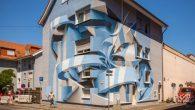 (圖片來源:Peeta) 看到這張建築物的照片,除了酷炫感之外,是不是也很想知道 […]