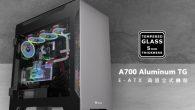 曜越 A 系列鋁製強化玻璃機殼推出新成員 A700 鋁製強化玻璃高直立式機殼,擁 […]