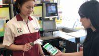 行動支付工具 LINE Pay 與一卡通聯手推出「LINE Pay 一卡通帳戶」 […]