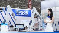 2019 台北國際自動化工業大展在南港展覽館開展,Epson 推出十項全新應用, […]