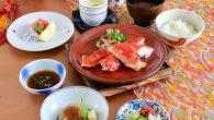 金風起,菊黃蟹肥,正是大啖秋蟹的好時節!大倉久和大飯店三家餐廳自 10 月起推出 […]