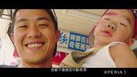 以「誰先愛上他的」榮獲金馬獎多項獎項入圍,更代表台灣角逐美國第92屆奧斯卡金像獎 […]