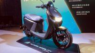 宏佳騰智慧電車品牌 A Motor 在 2019 年 8 月發表智慧電車 Ai- […]
