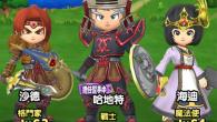 Square Enix 發表手遊JRPG「星之勇者鬥惡龍」(平台:iOS/And […]