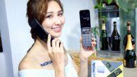 HMD Global 推出智慧型手機 Nokia 7.2 與復刻版 4G 功能型 […]