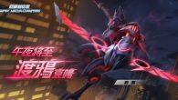 日式動漫風機甲對戰競技遊戲《超機動聯盟 Super Mecha Champion […]