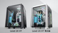 曜越 Level 20 系列機殼再添新品「Level 20 HT 高直立式強化玻 […]