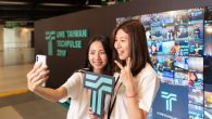 LINE 舉辦第四屆台灣開發者大會「LINE TAIWAN TECHPULSE  […]