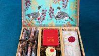 迎 2020 年到來,大倉久和大飯店推出外帶年菜系列 及廣式年節禮盒,禮盒包含桃 […]