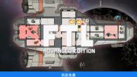 Epic Games Store 最新的限時免費活動又來啦!這次放送的是太空即時 […]