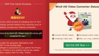 聖誕節快到了!軟體開發公司 Digiarty 推出一系列特價活動,每天都將推 […]