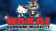 鋼彈機器人受到不少男生喜愛,而 Hello Kitty 則是讓不少女生甘願花時間 […]