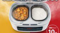 懶人下廚的方法有很多種,像是最近流行的微波爐料理、氣炸鍋料理…等,但 […]