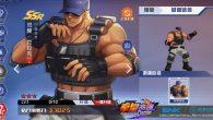 SNK 正版授權手機遊戲《拳皇命運》推出更新版本,開放 SSR 新格鬥家「覺醒. […]