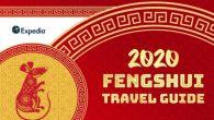 面對 2020 年,想旅行嗎? Expedia 與新加坡風水大師林志明公布 12 […]