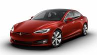Tesla 特斯拉日前更新官網,下架了 Model S 與 Model X 兩款 […]