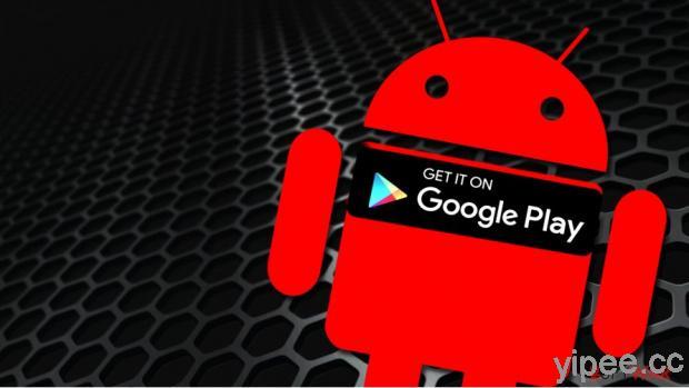 9 款 Android App 被發現會竊取用戶的 Facebook 密碼