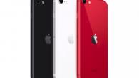 近年來一直有傳聞指出 Apple 蘋果公司將推出入門款 iPhone,有些人猜新 […]