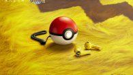 《Pokémon GO》讓玩家可以在戶外和家裡享受捕捉寶可夢 (神奇寶貝) 的快 […]