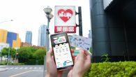悠遊卡公司進軍電子支付戰場,推出「悠遊付」新功能,結合電子票證與行動支付,延伸悠 […]