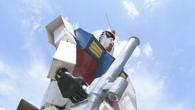 日本福島市平石地區的「へたれガンダム 妖怪鋼彈」(或稱「病弱鋼彈」)的光束步槍不 […]