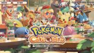 可愛的精靈寶可夢又有新的手機遊戲啦!由 The Pokemon Company  […]