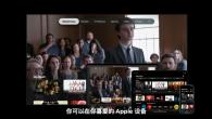 和 iOS 、watchOS 系統相比,tvOS 14 的更新顯得微不足道,變化 […]