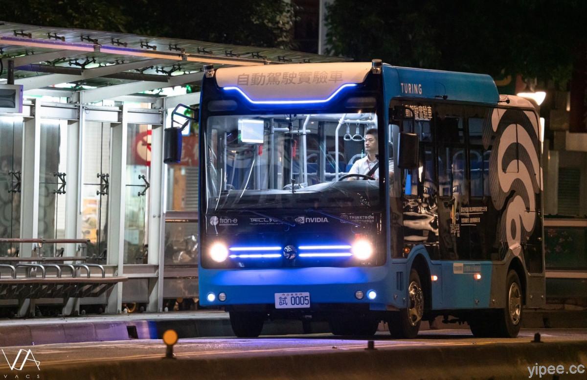 5G 智慧自駕公車在台現身,在台北市信義路雙向運行