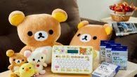 Epson 推出新款拉拉熊懶萌日常標籤機 LW-K200RK,標籤帶長度能搭配文 […]