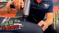 (圖片來源:Theragun) 筋膜槍成為最近夯的健身產品!對於肩頸痠痛、小腿肚 […]