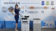 Epson 推出免加熱極速影印機 WorkForce Enterprise WF […]