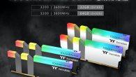 曜越發佈TOUGHRAM RGB DDR4 電競記憶體 32GB (2x16GB […]