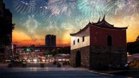 原訂於 2020 年 8 月 22 日舉辦的「2020大稻埕情人節」活動及煙火受 […]