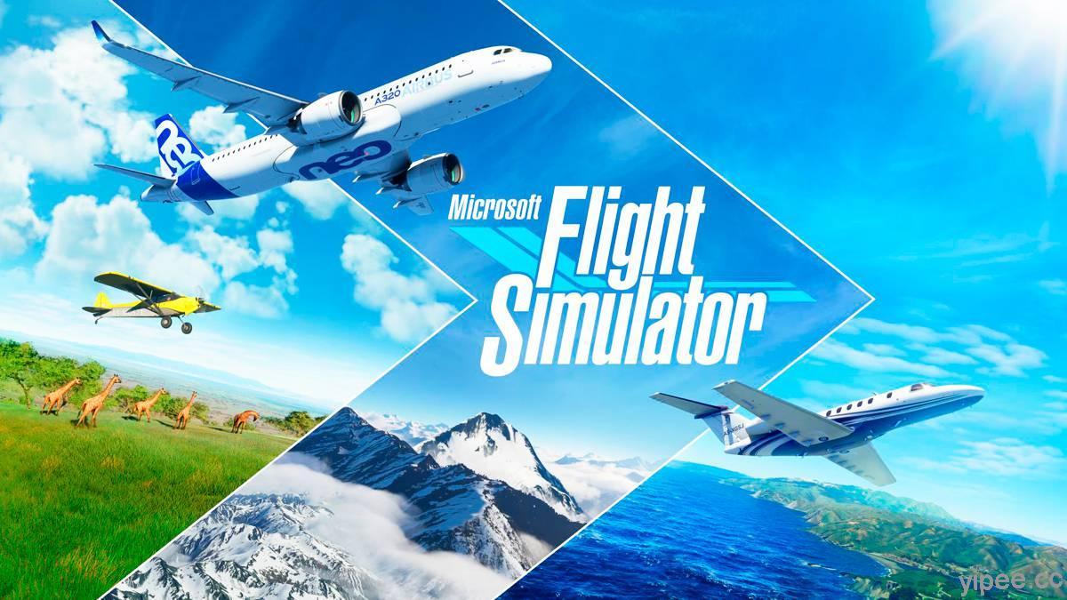 《微軟模擬飛行》確定將推出中文化語系,並將持續更新世界地圖