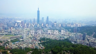 Google 宣佈「Google 2020 智慧台灣計劃」落實更深化的數位轉型, […]