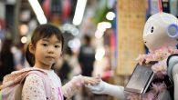 UL 針對服務、通訊、資訊、教育和娛樂等類型的機器人,簡稱 SCIEE 型機器人 […]