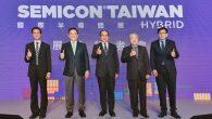 SEMICON Taiwan國際半導體展推出線上 SEMICON Taiwan  […]