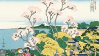 這幅美麗的 ukiyo-e 浮世繪描繪著日本櫻花的美好,但仔細看樹下的人竟然是  […]