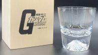 由日本田島硝子製作的「富士山杯」,杯底有做富士山設計,搭配輕薄的杯壁,很適合威士 […]