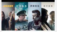 Apple 蘋果公司先前傳出將延長 Apple TV+ 免費訂閱優惠,稍早正式公 […]