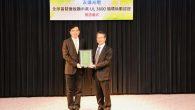 台灣企業在永續議題的表現再度突破!全球安全科學公司 UL 宣布 AU Optro […]