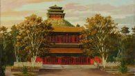 臺北市立文獻館公告指定 83 案 112 件古物類文化資產,臺北市古物審議會通過 […]
